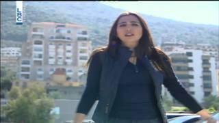 Bas Mat Watan - 2016 Episode 23 - حبيبة