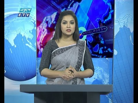 01 Am News || রাত ০১ টার সংবাদ || 22 February 2020 || ETV News
