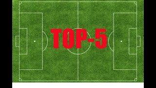 ТОП-5 удачных трансферов Реал Мадрида