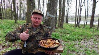 Рыбалка и приготовления пищи на костре
