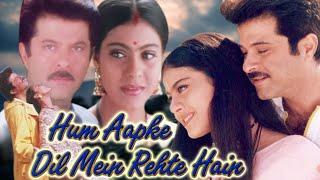 Hum Aapke Dil Mein Rehte Hain | Full Hindi Movie | Anil Kapoor, Kajol, Johnny Lever, Anupam Kher