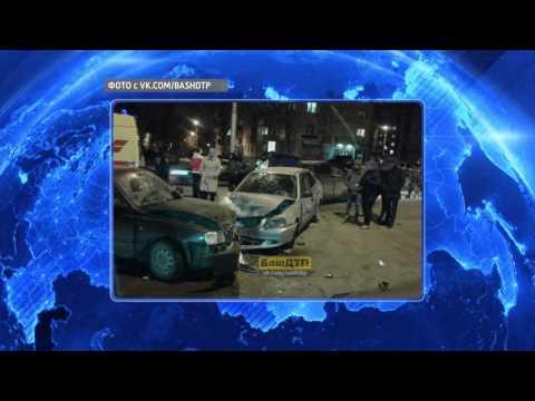 В Уфе пьяный водитель выехал на встречку: четыре человека пострадали - новости Башкортостана
