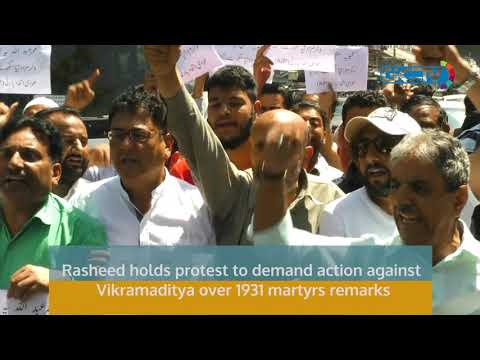 Rasheed holds protest to demand action against Vikramaditya over 1931 martyrs remarks