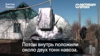 Семья в Кыргызстане вырабатывает собственный биогаз ... из навоза