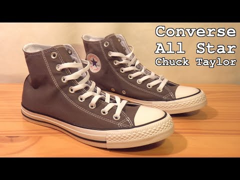 Converse All Star Chuck Taylor • Unboxing and Overview
