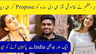 Babar Azam Finally Openly Purposed Sara Ali Khan In His Recent Interview || Cricket Junoon