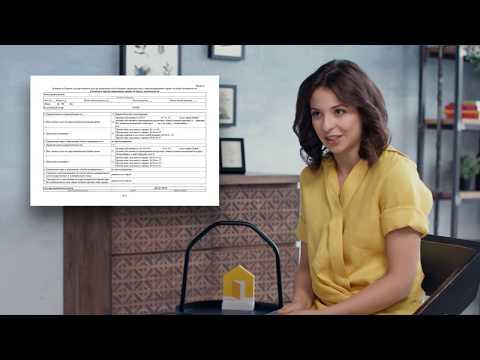 Аренда: какие документы нужно проверить, подписать и оформить