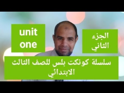 محمد عبد الستار محمد علي talb online طالب اون لاين