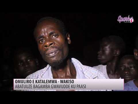 Omuliro gukutte enyumba y' omutuuze e Matugga n'esaanawo