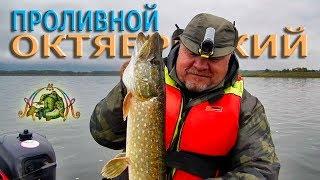 Рыбалка в башкортостане октябрьский
