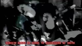 Rin Toshite Shigure - Sadistic Summer