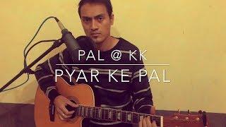 Pyar Ke Pal KK Guitar Cover Clean