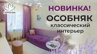 Продается Новый дом! Новинка жителям Ставрополя | Дом 2018