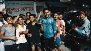 मोरङ देखी काठमाडौं सम्म | (GIRISH VLOGS)