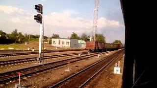Прибытие на станцию Верховье (Орловская область)