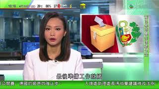 無綫新聞哈碌/出事片段 TVB News Bloopers 2/2