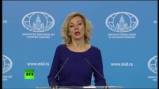 Мария Захарова проводит еженедельный брифинг (12 октября 2017)