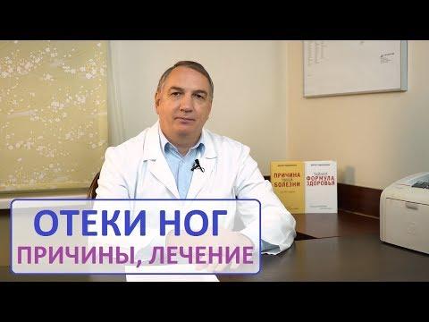 Tratament pentru durerile de șold la adulți
