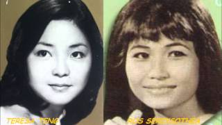 Pros Deal Kbot Chet ( Chinese)( Khmer ) Teresa Teng and Ros Sereysothea