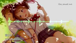best friend kana nishino lyrics - मुफ्त ऑनलाइन