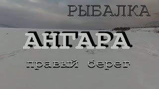Рыбалка в иркутской области на хариуса 2020
