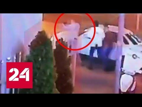 Перестрелка в Краснодаре - передел криминального мира - Россия 24 видео