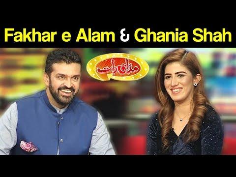 Fakhar e Alam & Ghania Shah | Mazaaq Raat 28 August 2018 | مذاق رات | Dunya News