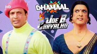 Mr. Joe Bhi Carvalho  V/S Dhamaal  | Hindi Comedy Scenes - Arshad Warsi - Javed Jafferry | Comedy