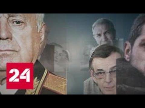 Россия-2017: кого мы потеряли