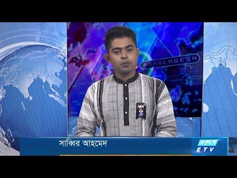 01 AM News || রাত ০১ টার সংবাদ || 21 February 2021 | ETV News