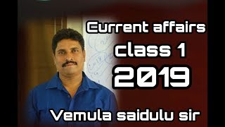 How to prepare Current Affairs all Competitive Exams 2019 || By Vemula Saidulu sir || svmmakers