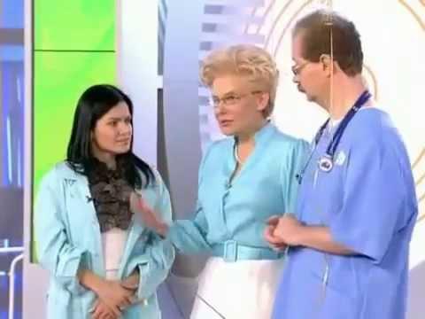 Диабет шиповник с ромашкой
