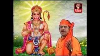 Hanuman Stotram-Niti Praveen Nighamagham- Hanuman Mantra-Sarangpur Hanumanji-Kashtbhanjan