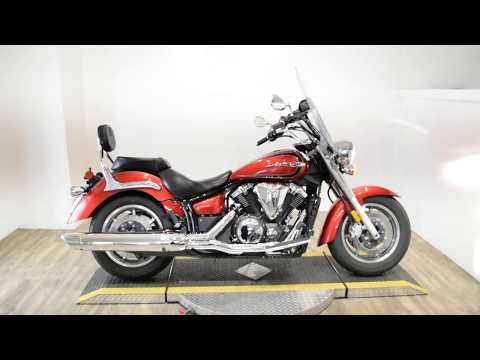 2013 Yamaha V Star 1300 Tourer in Wauconda, Illinois - Video 1