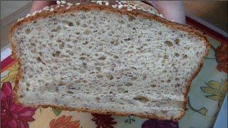 Gluten Free Bread Recipe ~ Noreen's Kitchen