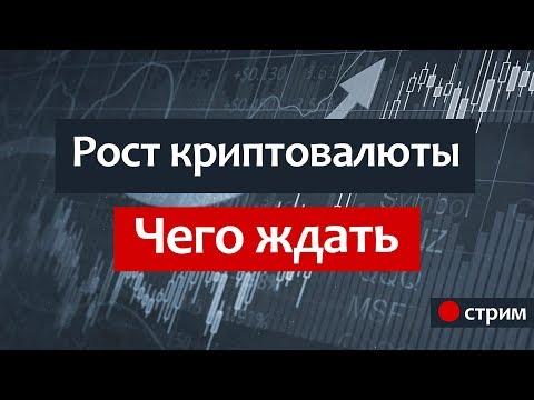 Вывод криптовалюты в реальные деньги гривны