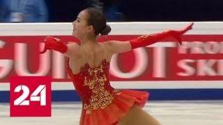 Девять медалей завоевали россиийские фигуристы на чемпионате Европы в Москве - Россия 24