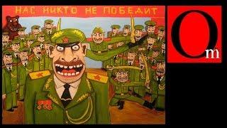 """""""Русский мир"""" - одна огромная психбольница"""