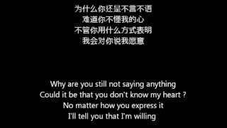 Romeo & Juliet - Lyrics + Translation