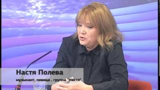 Музыка на ЕТВ. Настя и Егор.