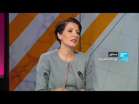 العرب اليوم - شاهد: دالية غانم يزبك في