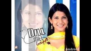 DILL MILL GAYE FULL SONG HD - YouTube