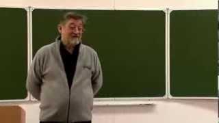 Философия / Лекция 1 / Что такое философия?