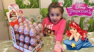 КИНДЕР Сюрприз ПРиНЦеССы Дисней / Disney Princess Kinder Surprise Eggs