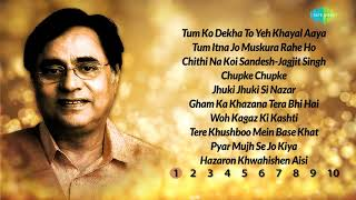 Top 100 songs of Jagjit Shingh - Download this Video in MP3, M4A, WEBM, MP4, 3GP