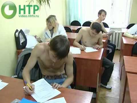 Weibliche Hormone für Prostata