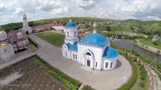 Свято-Богородичный Казанский мужской #монастырь #Винновка #Samara
