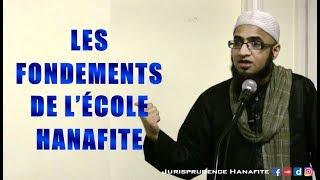 Les fondements du fiqh Hanafite – Mufti Muhammad ibn Adam Al Kawthari