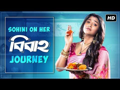 Download sohini on her বিবাহ journey bibaho obhijaan ব hd file 3gp hd mp4 download videos
