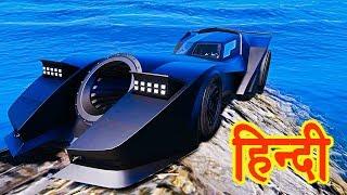 GTA 5 JOB - By Land, Sea & Air | Trevor In